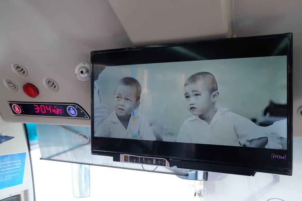 รถบัสมีทีวี